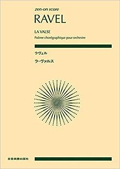 zen-on score ラヴェル:ラ・ヴァルス (zen‐on score)