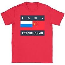 Awesome eMERCHency Gosha Rubchinskiy Shirt Famous Cyrillic Flag Print Womens T-Shirt