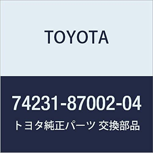 TOYOTA Genuine 74231-87002-04 Armrest Base Panel
