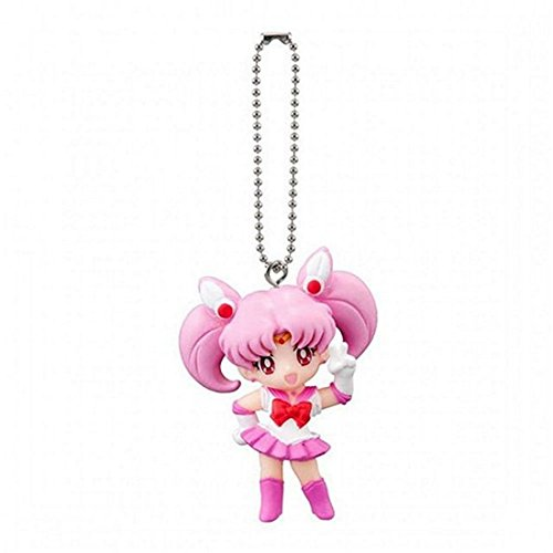 Chibi Pvc Keychain (Sailor Moon Figure Keychain Part-3~20th Annivesary PVC Mascot Swing~Sailor Chibi Moon)