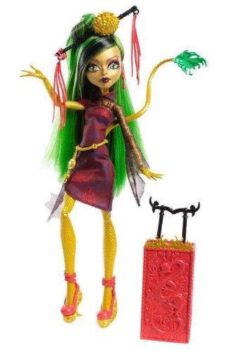 Monster High Scaris Jinafire Long Doll, Baby & Kids Zone