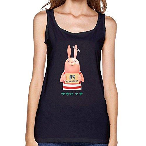 Dotion Women's Usavich Funny Waistcoat T Shirt