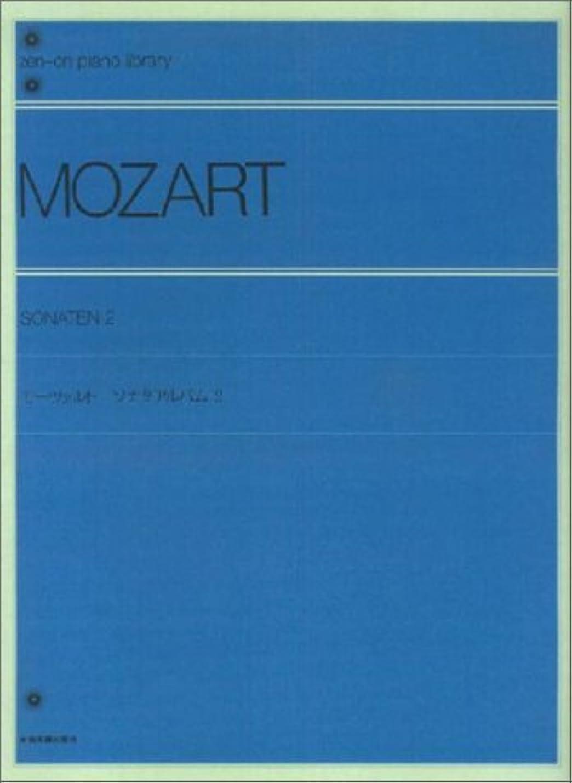 野ウサギメルボルンベアリングドビュッシーベルガマスク組曲  全音ピアノライブラリー
