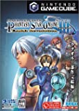PHANTASY STAR ONLINE EPISODE III C.A.R.D. Revolution