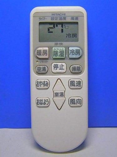 日立 エアコンリモコン RAR-3V1