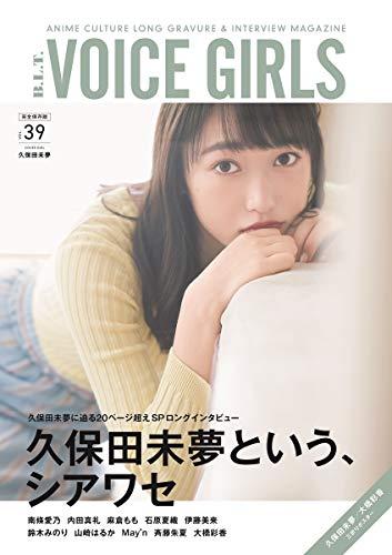 B.L.T. VOICE GIRLS Vol.39
