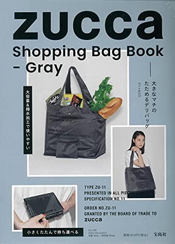 ZUCCa Shopping Bag Book - Gray 画像 A