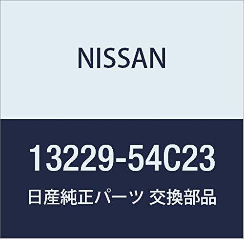 Nissan 13229-54C23 OEM GTIR SR20DET Valve Cap Shim 2.650 mm (Sr20det Valve Spring)