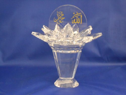 Crystal Flower Shape Decorative by Nabil's Gift Shop