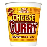 Nissin Cup Noodles, European Cheese & Curry, 3oz(85g)/cup X 5 Cups(for 5 Servings) [Japan Import] by Nissin