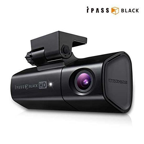 Itronics Ipass Black Itb 200L Vehicle Driving Recorder 1Ch Car Black Box Dash Cam Set