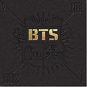 Ratings and reviews for BTS - 2 Cool 4 Skool