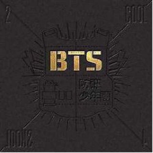 BTS - 2 Cool 4 Skool by Loen Ent Korea
