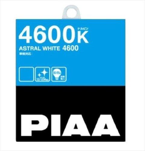 PIAA halogen bulb [Astral White 4600K] H8 12V35W 2 pieces HW108