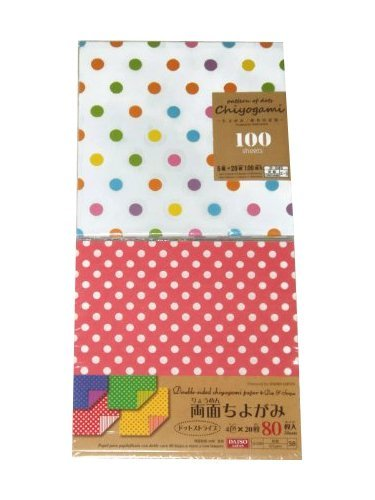 Origami Paper Bundle Pack - Dot Pattern Chiyogami 5.9 X 5.9 inch (2 Packs, Total Sheets 180)