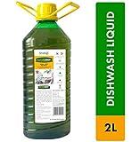 STRATEGI Herbal Liquid Dish Wash Refill (2 L)