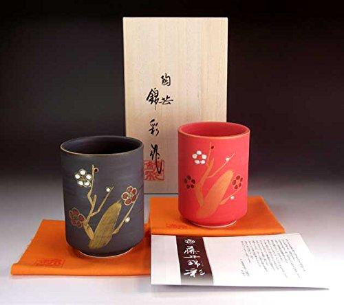 ceramic tea cups   porcelain potter Fujii Nishikiirodori-saku   Kamahen Aya Kon plum picture
