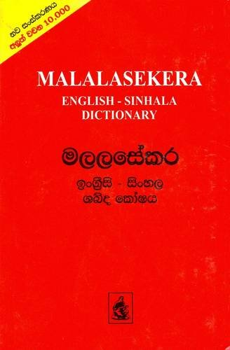 Sinhala sexually novels