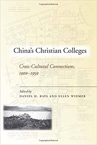 Download chinas christian colleges cross cultural connections download chinas christian colleges cross cultural connections 1900 1950 pdf free riza11 ebooks pdf fandeluxe Images