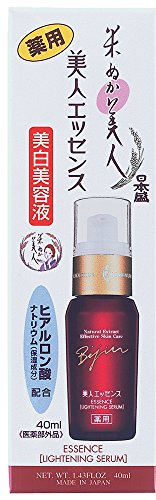 Komenuka Bijin Essence Whitening Serum with Rice Bran - 40ml