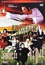 Shaolin Challenges Ninja: Amazon.es: Cine y Series TV