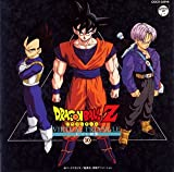 Dragon Ball Z Hit Song Collection V.10