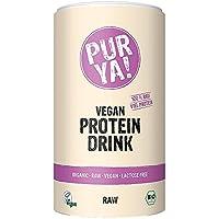 Purya Vegan Protein Drink 100% Raw - 550