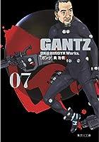 GANTZ 7 (集英社文庫―コミック版) 文庫