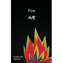 Fire in English and Tigrinya