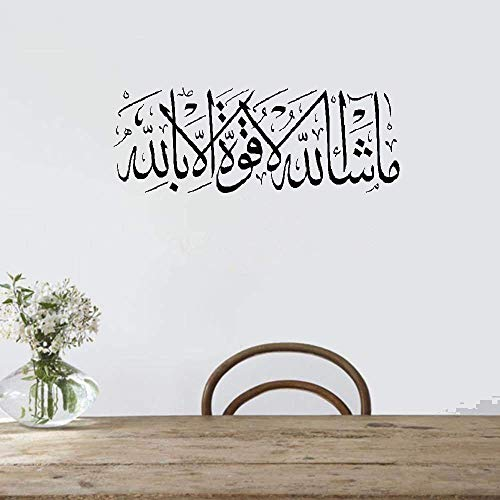 Letters Wall Stickers Home Deocr Mural Decal Art Muslim Islam Arabic Caligraphy Sign Allah Quran For Bedroom