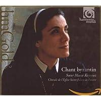 Byzantine Chant