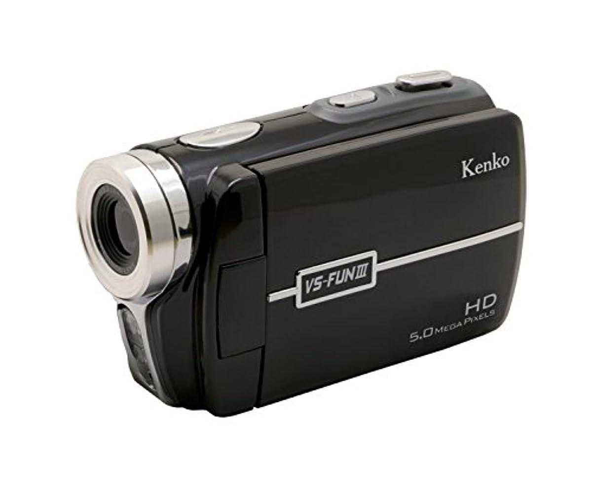 [해외] KENKO 디지털 비디오 카메라 VS-FUN III 3.0인치 액정 SDHC카드 대응 소형 434956