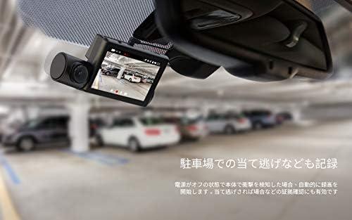 [スポンサー プロダクト]【進化版】COOAU ドライブレコーダー 1080P前後カメラ 車内カメラ 1200万画素 WiFi機能 GPS搭載 スーパーナイト LED信号機対応 電波干渉ノイズ対策済み 3インチOLEDタッチパネル 左右反転鏡像修正 音声記録 WDR 配線不要 煽り運転防止 小型ドラレコ (black)