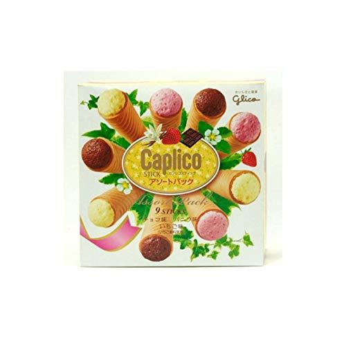 - Glico Caplico Stick Assort Pack (9 Sticks)