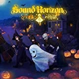 Sound Horizon - Sound Horizon (CD+DVD) [Japan LTD CD] PCCA-3901