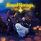 Sound Horizon - Sound Horizon (CD+DVD) [Japan LTD CD] PCCA-3901