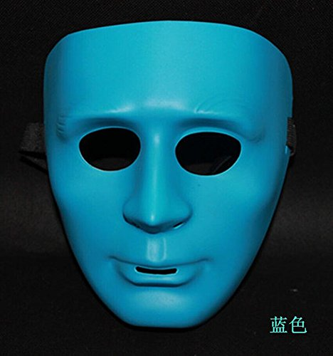 [Fashion Cosplay for Halloween Masquerade Carnival Party Prom Carnival Mask (Face Blue)] (Funny Easy Guy Halloween Costumes)