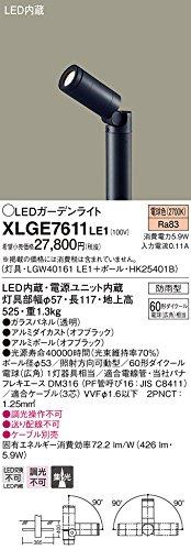 パナソニック照明器具(Panasonic) Everleds LEDガーデンライト (スポットライト) (地上高500mm) XLGE7611LE1 (集光タイプ電球色) B01BQYXZ5A 10800