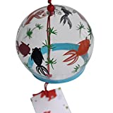 Wind Chimes Wind Bells Handmade Glass Birthday Gift Patio and Garden Gift Home Decors Wind Chimes Japanese Style (Fishes in Love) Review