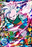 Dragon Ball Heroes / 3rd / H3-44 Sakai-o God shock wave SR