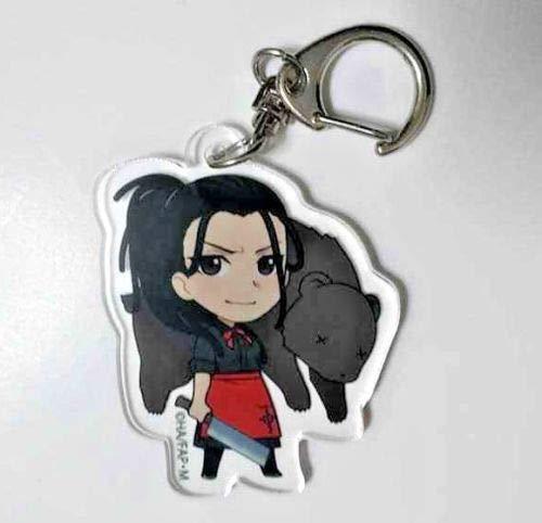 Fullmetal Alchemist Acrylic Keychain Strap Izumi Curtis Princess Cafe Anime F/S