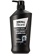 Men's Biore Body Wash