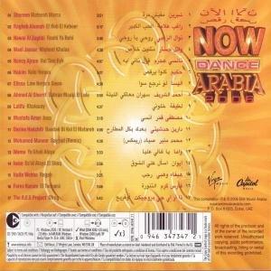Now Dance Arabia 2006