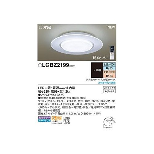 GT21199 天井直付型 LED【昼光色電球色】 シーリングライト リモコン調光リモコン調色 ~10畳 B06XBVW7NR