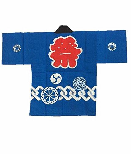 축제 해피  일본전통복 (한텐) 어린이 (중) 4 ~ 5 세용 / 신장 100cm 해피