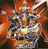 Masked Rider Blade Song Collection