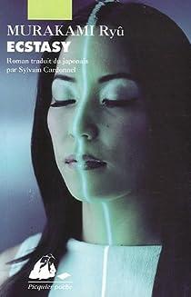 Ecstasy par Murakami