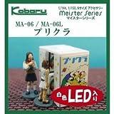 Kobaru(こばる) Kobaru(こばる) プリクラLEDセット