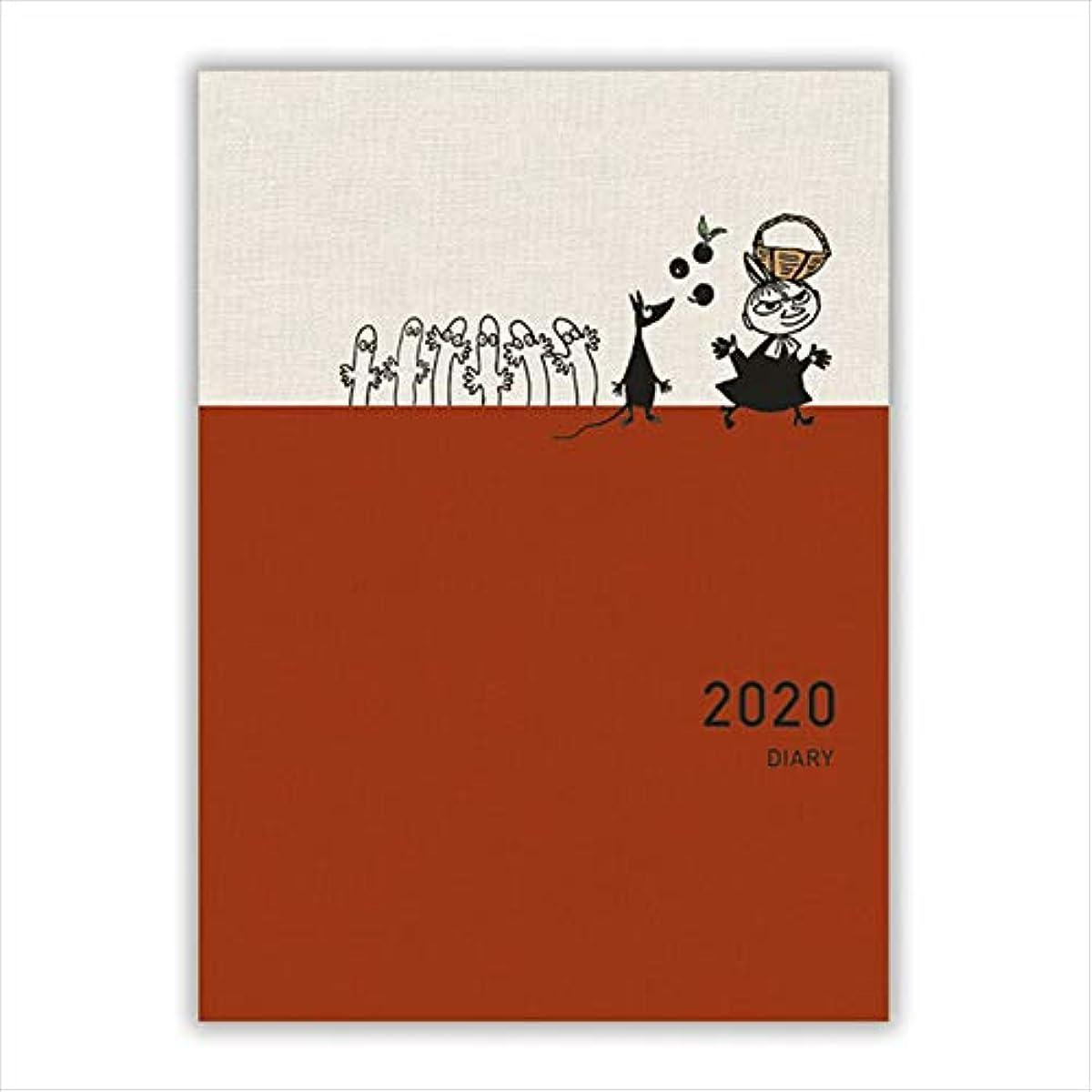 [해외] 2020년 다이어리 수첩 리틀미이 761561 2019년 12월 시작