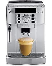 ماكينة تحضير القهوة ديلونجي ماغنيفيكا تحول حبوب القهوة غير المطحونة إلى قهوة يمكن شربها مباشرة - لون فضي - ECAM 22.110.SB